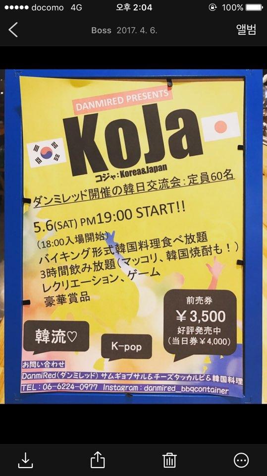 KakaoTalk_20170423_085903787.jpg